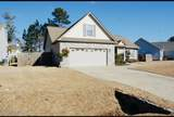 112 Frost Court - Photo 2