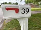 39 Cornell Drive - Photo 42