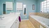 1402 Willoughby Park Court - Photo 12