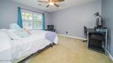 1402 Willoughby Park Court - Photo 14