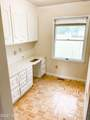 2544 Forest Drive - Photo 41