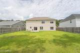 321 Station House Road - Photo 25