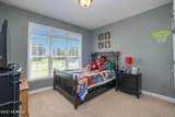 2300 Old Rock Quarry Road - Photo 18