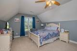 2300 Old Rock Quarry Road - Photo 22