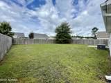 1347 Parkland Way - Photo 25