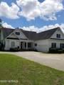 13721 Heritage Drive - Photo 2