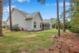 3709 Tiger Lily Court - Photo 4