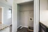 120 Horne Place Drive - Photo 21