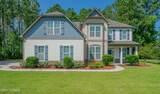 422 Majestic Oaks Drive - Photo 1