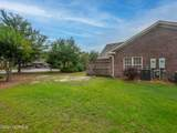 3900 Spicetree Drive - Photo 4