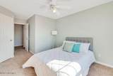 220 Rutherford Way - Photo 16