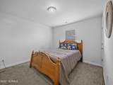 393 Haw Branch Road - Photo 21