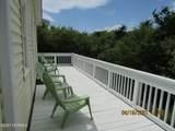 2203 Shore Drive - Photo 4