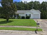 104 Willowbend Drive - Photo 1