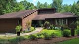 541 Indian Branch Road - Photo 1