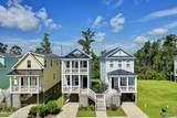 1270 Charleston Common Drive - Photo 4