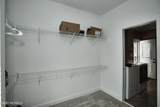 3982 Bend Of The River Road - Photo 23