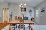 2499 Boiling Spring Road - Photo 13
