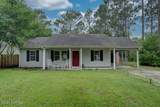 2499 Boiling Spring Road - Photo 2