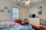 2499 Boiling Spring Road - Photo 22