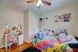 2499 Boiling Spring Road - Photo 23