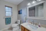 2499 Boiling Spring Road - Photo 24