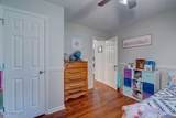 2499 Boiling Spring Road - Photo 27