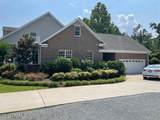 249 Mare Pond Place - Photo 3