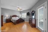 615 Carolina Beach Avenue - Photo 34