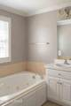 1104 Mulberry Road - Photo 12