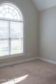 1104 Mulberry Road - Photo 17