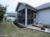 4938 Hampton Drive - Photo 3