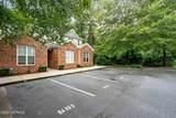995 Downey Branch Lane - Photo 3