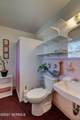 109 Horn Road - Photo 13