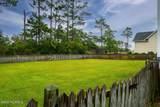 1506 Audubon Lane - Photo 3