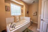 200 Mickelson Drive - Photo 28