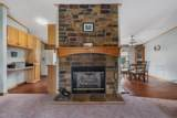 140 Great Neck Road - Photo 3