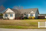 507 Saddlehorn Court - Photo 4