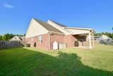 4814 Castleboro Court - Photo 49