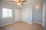 1600 Canal Drive - Photo 16