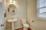 4437 Old Towne Street - Photo 8