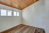 1108 Fort Fisher Boulevard - Photo 29