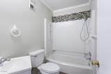 1404 Canal Drive - Photo 16