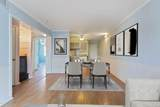 1404 Canal Drive - Photo 4