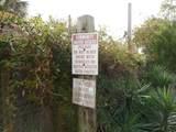 731 Broad Creek Loop Road - Photo 23