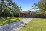 504 Holly Court - Photo 4