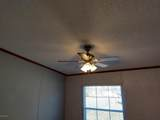 108 Kayla Court - Photo 21