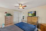 1705 Carolina Beach Avenue - Photo 9
