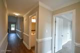 1048 Dearborn Court - Photo 2