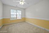405 Conner Grant Road - Photo 16